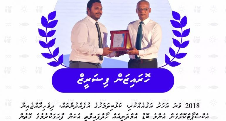 Top 2018 Exporter in Maldives for processed and value added tuna products